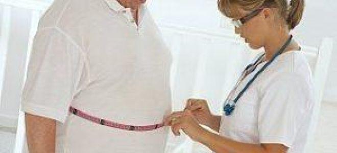 Диагноз ожирение, что делать