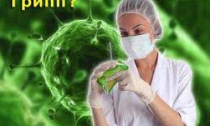 Как распознать грипп по анализу крови