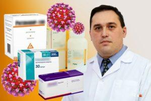 lekarstva-i-vakciny-ot-koronavirusa